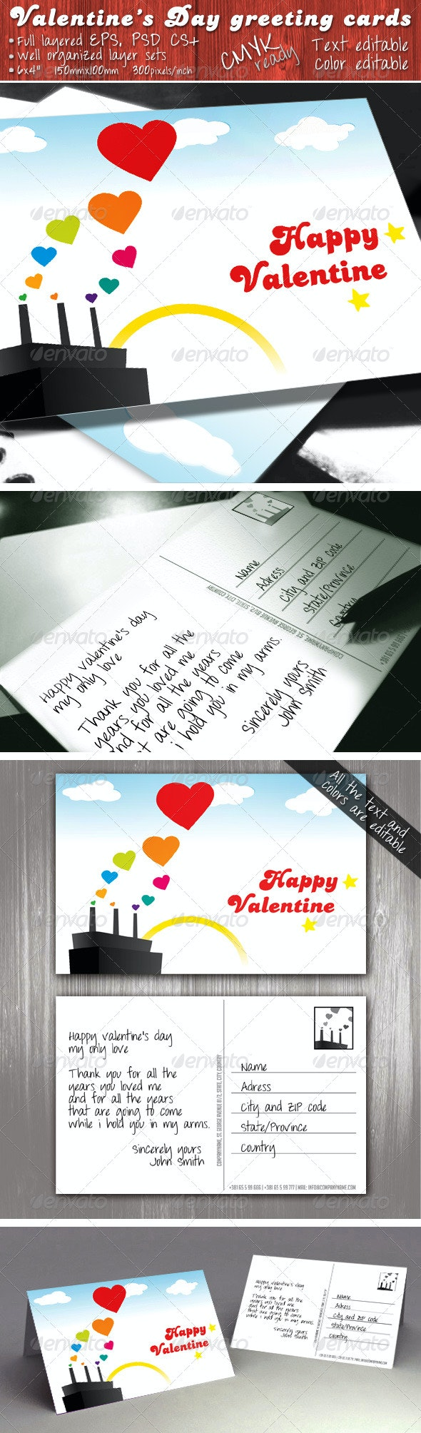 Valentine's Day Greeting Card - Heart Factory - Holiday Greeting Cards