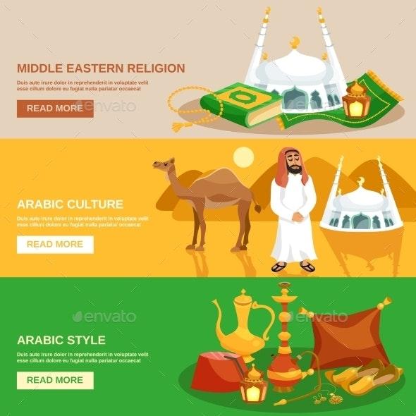 Arabic Culture Banner Set