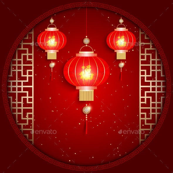 Chinese New Year Greeting Card on Red Background - New Year Seasons/Holidays