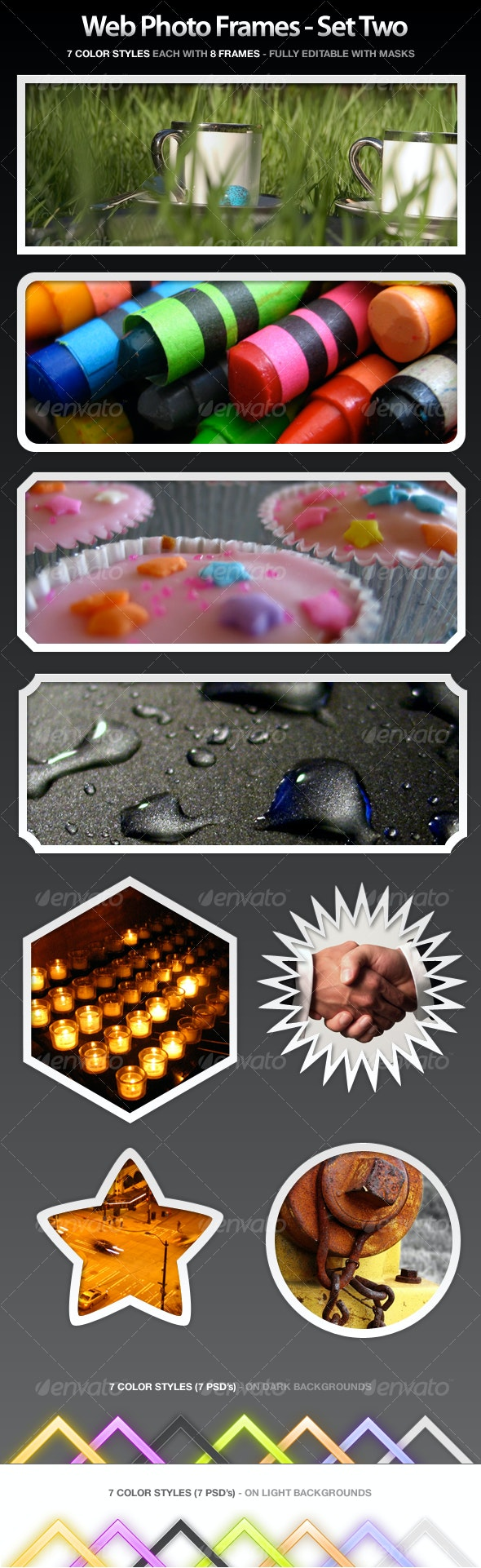 Web Photo Frames - Set Two - Web Elements