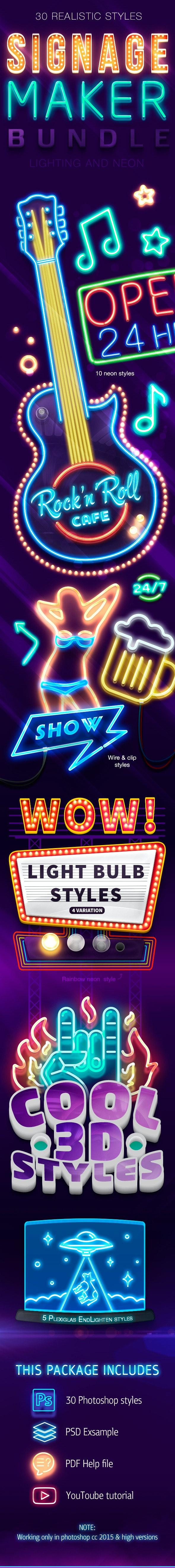 Signage Light Maker Bundle - Styles Photoshop