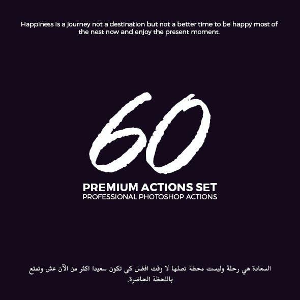 60 Premium Photoshop Actions Set