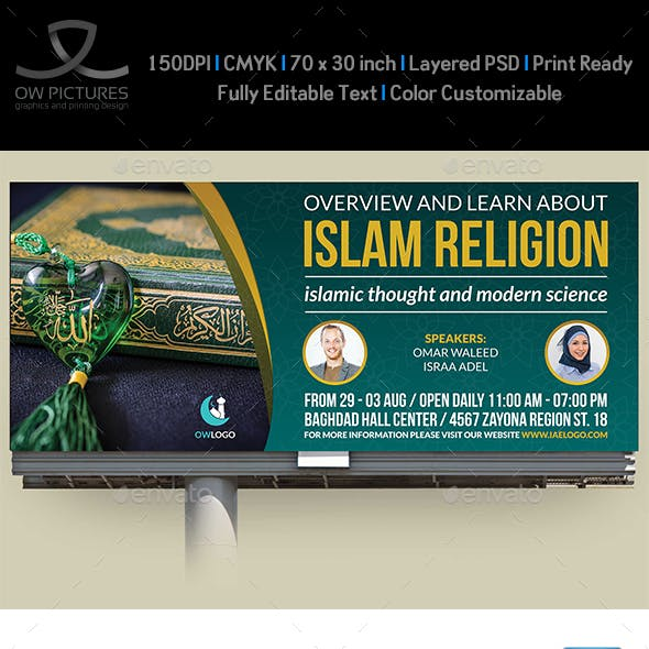 Islam Billboard Template