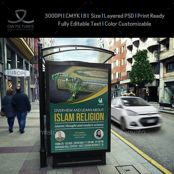 Islam Poster Template