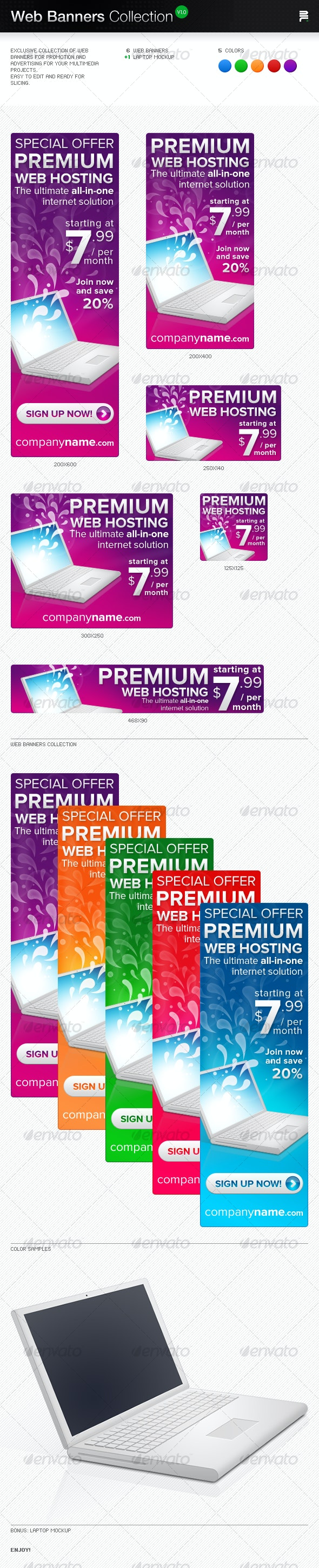 Web Banners Collection - Web Elements