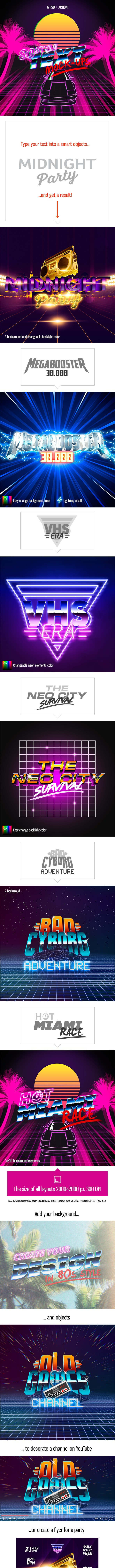 80s Text Mock-Ups - Text Effects Actions