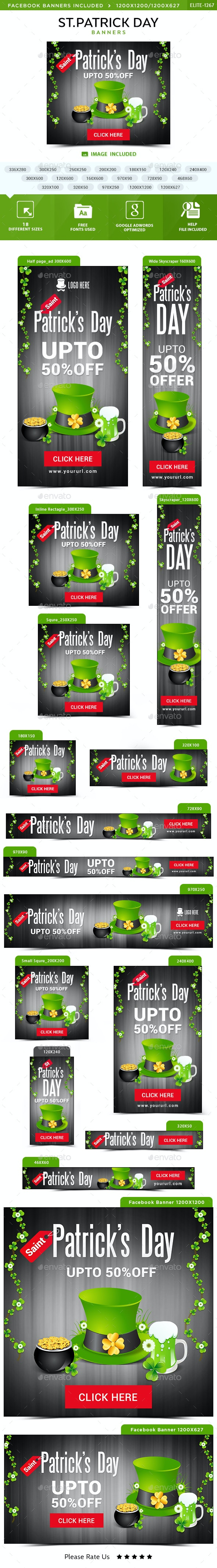St.Patricks Day Banners - Banners & Ads Web Elements