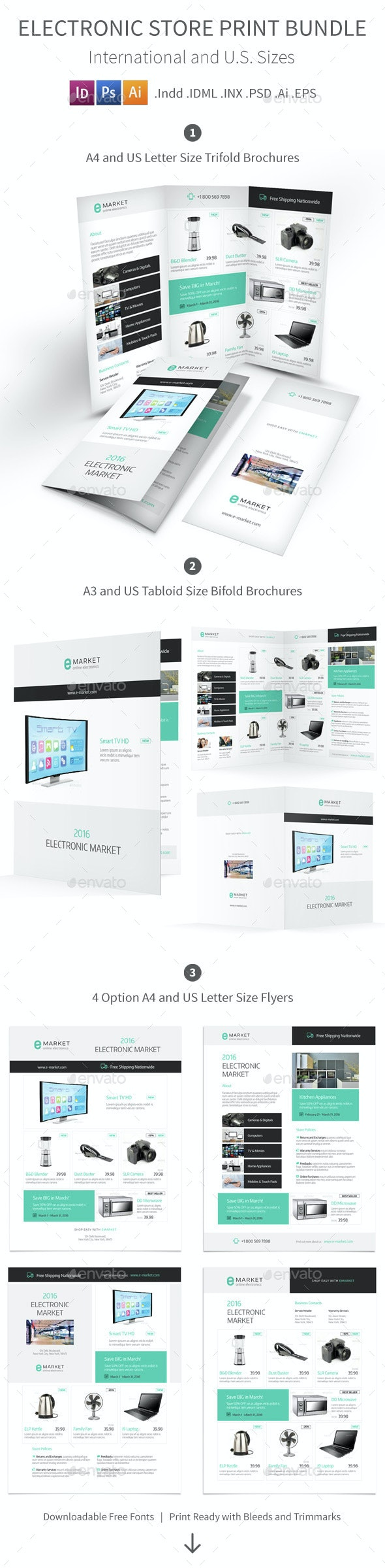 Electronic Store Print Bundle - Informational Brochures