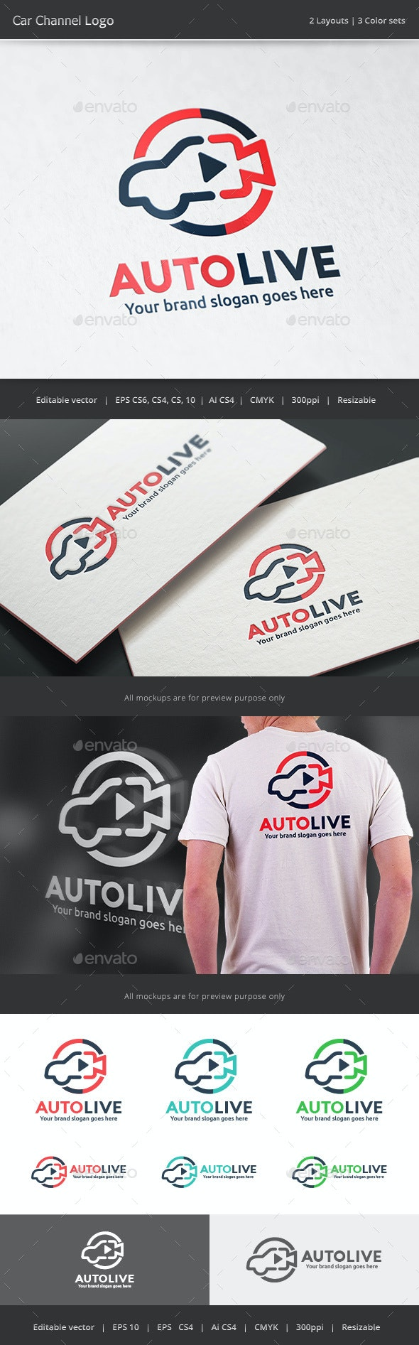 Car Channel Logo - Vector Abstract