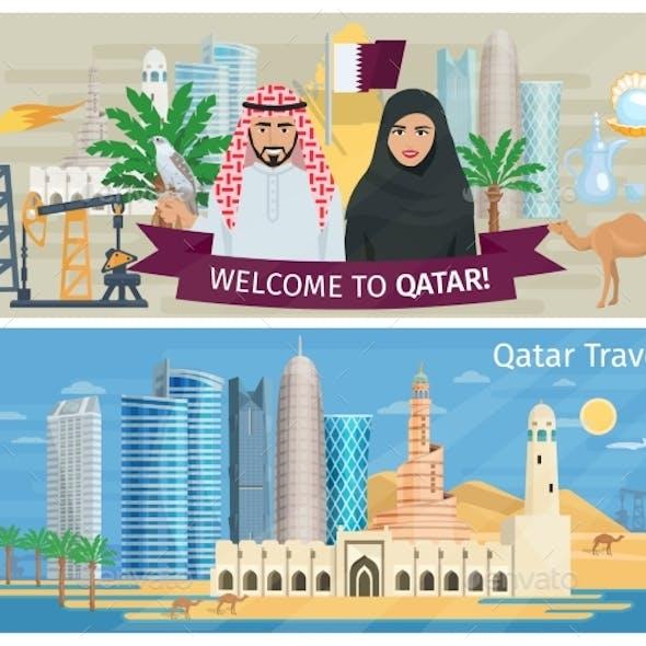 Qatar Banner Set