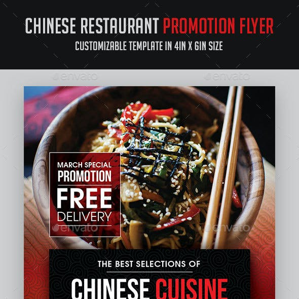 Chinese Restaurant Promotional Flyer