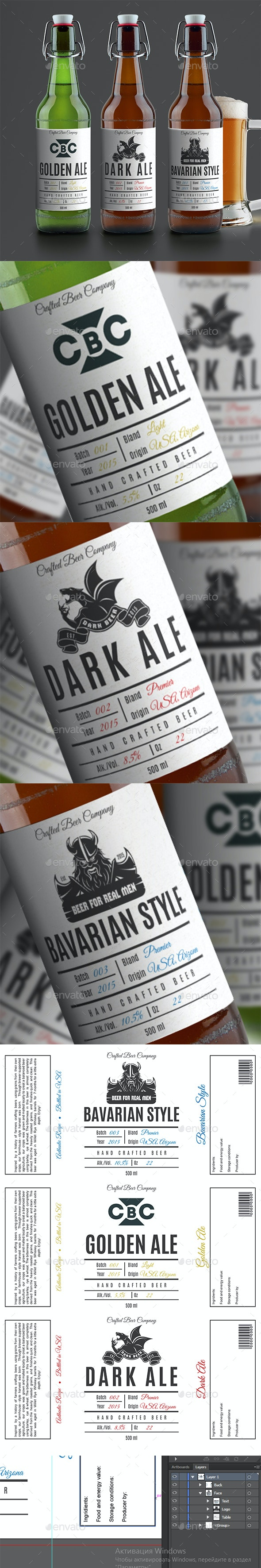 Beer Label - Packaging Print Templates
