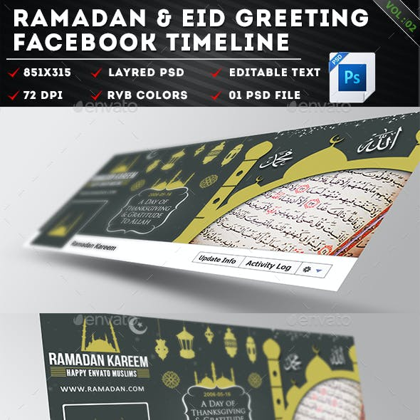 Ramadan Facebook Timeline Cover Vol0