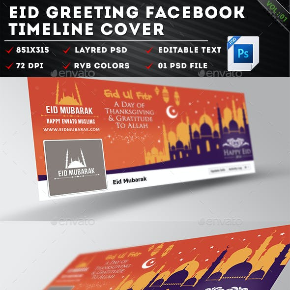 Eid Greeting Facebook Timeline Cover Vol01
