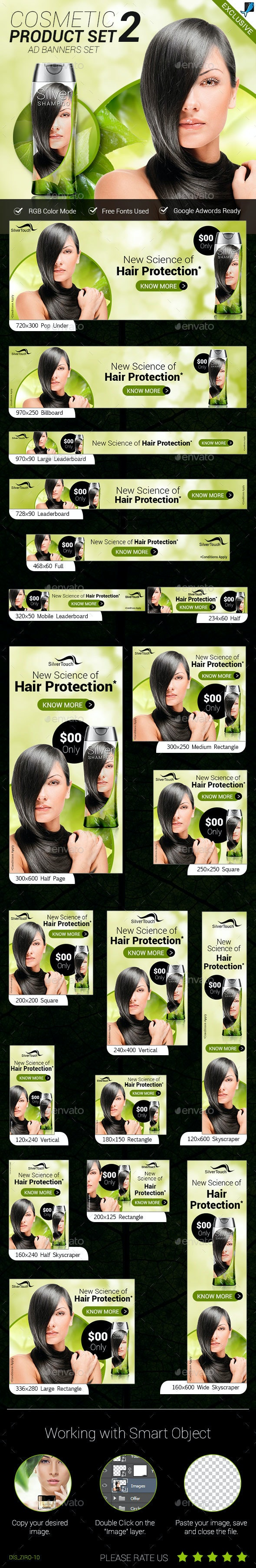 Cosmetic Product  Ad Banners Set 2 - Banners & Ads Web Elements