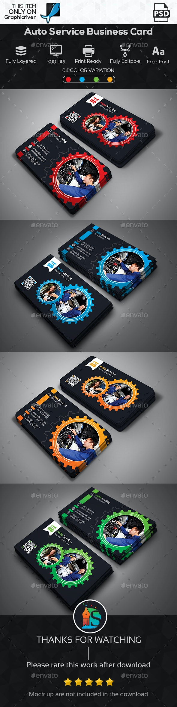 Auto Service Business Card - Industry Specific Business Cards