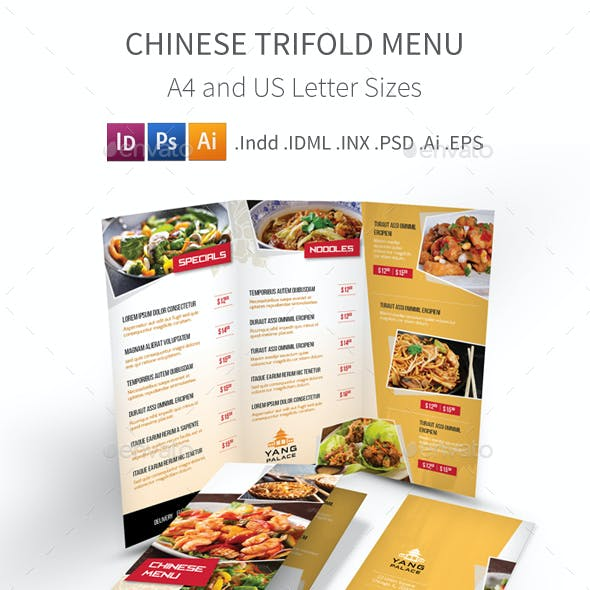 Chinese Restaurant Trifold Menu