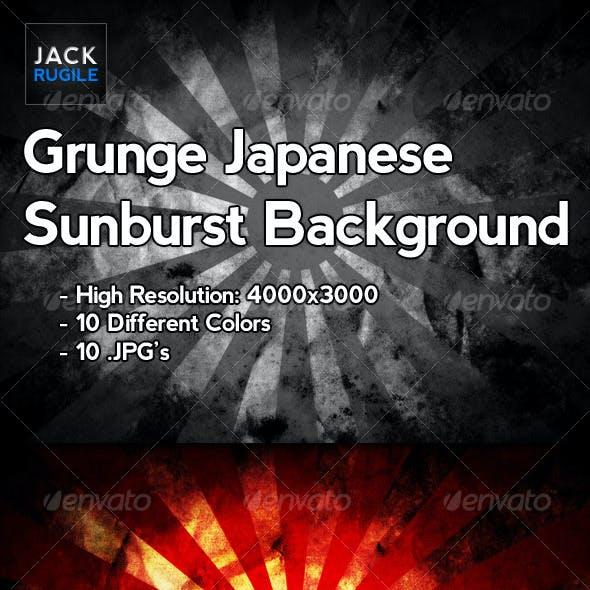 Grunge Japanese Sunburst Background