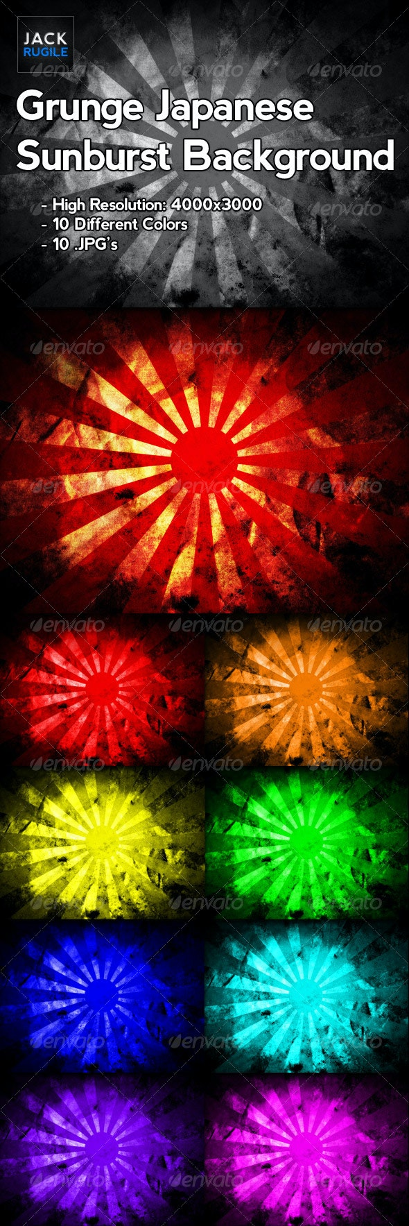 Grunge Japanese Sunburst Background - Abstract Backgrounds