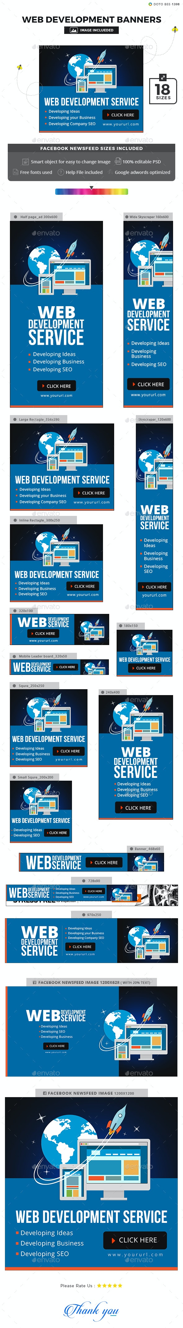 Web Development Ad Banners - Images Included - Banners & Ads Web Elements