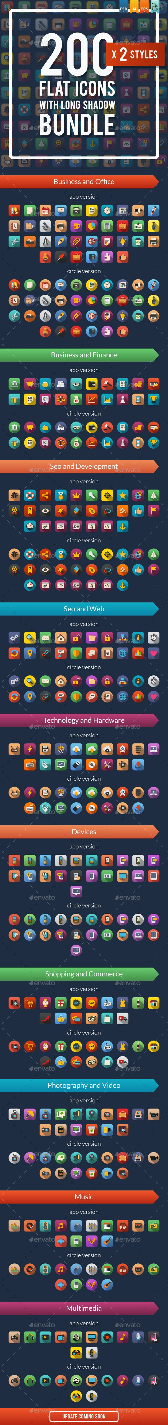 Universal Colorful Flat Icons Bundle - Objects Icons