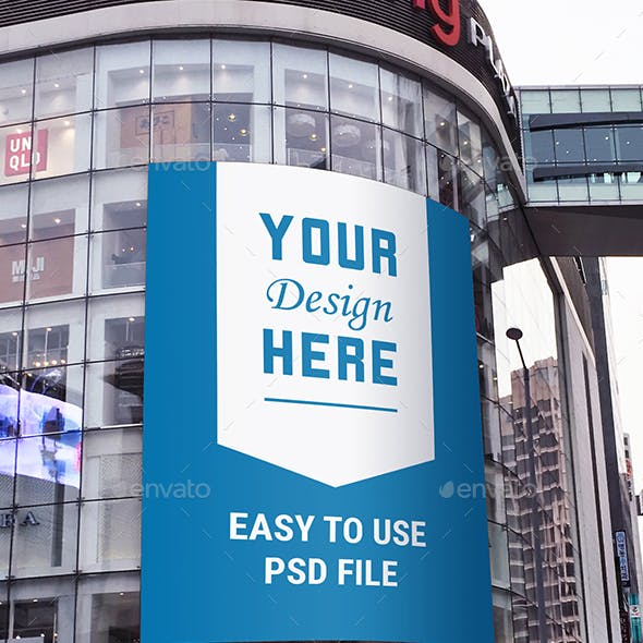 Outdoor Mall Advertisement and Poster Mockup