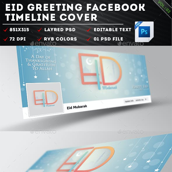 Eid Greeting Facebook Timeline Cover Vol 02