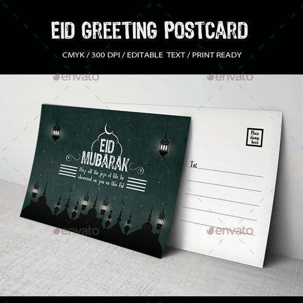 Eid Mubarak Greeting Postcard
