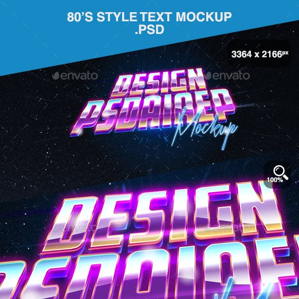 80's Style Text Mockup