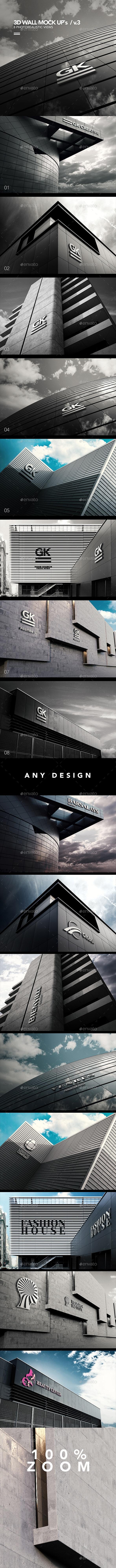 3D Logo Signage Wall Mock Up / v.3 - Logo Product Mock-Ups