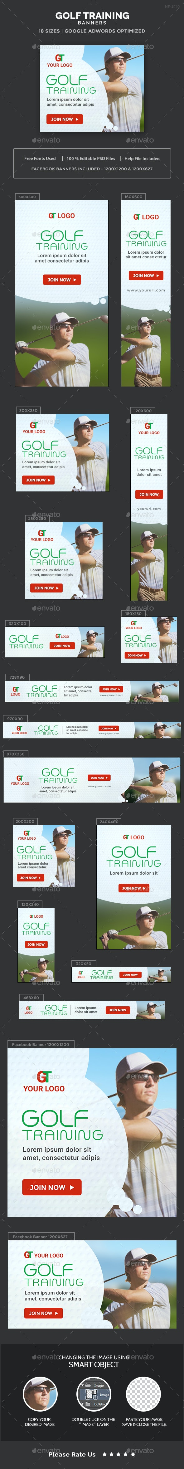 Golf Training Banners - Banners & Ads Web Elements