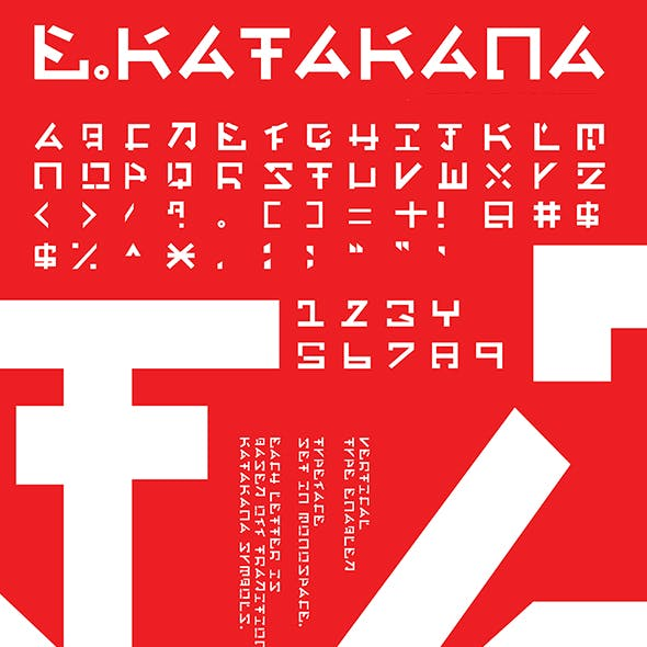 E.Katakana