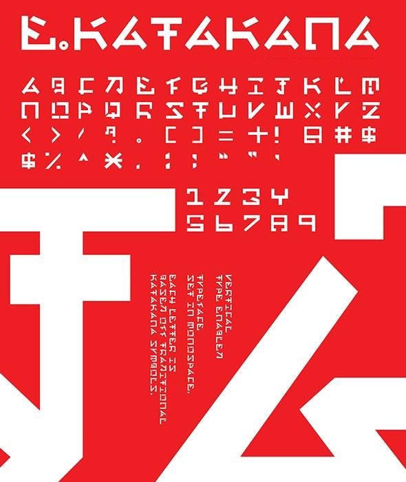 E.Katakana - Foreign Script