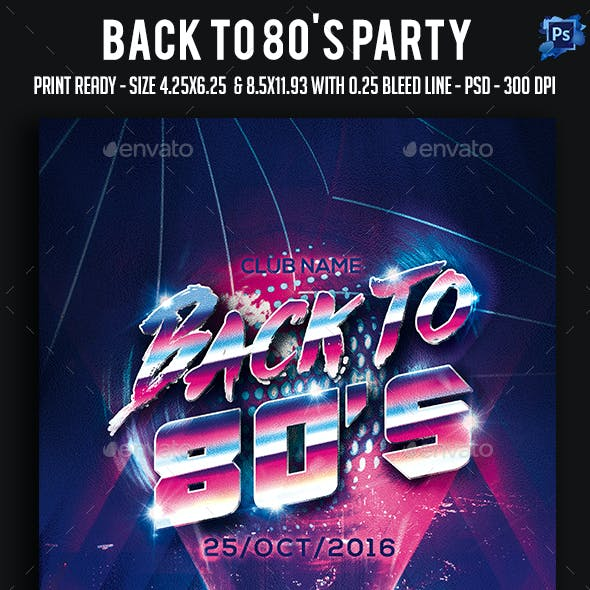 Back To 80's Party Flyer