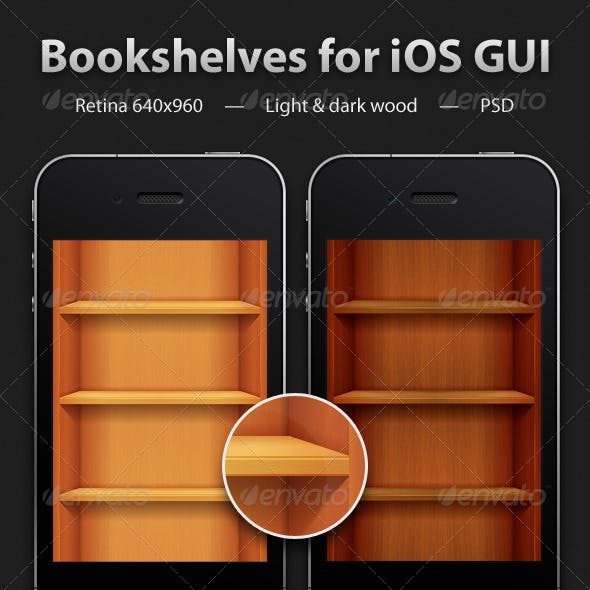 Bookshelves for iOS GUI
