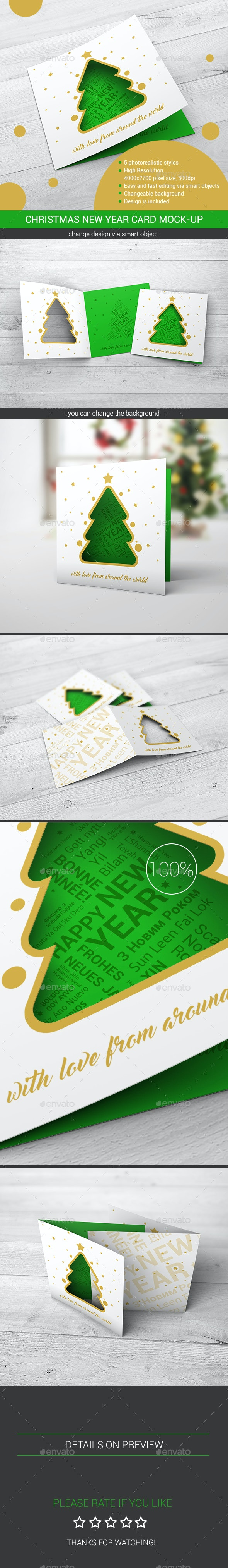Christmas New Year Card Mock-Up - Miscellaneous Print