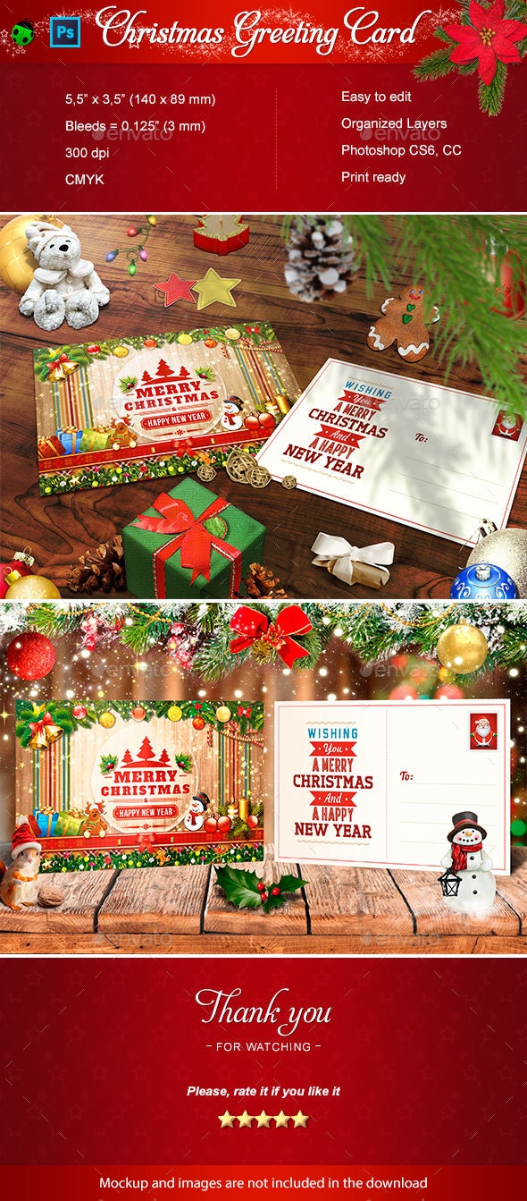 Christmas Greeting Card - Holiday Greeting Cards