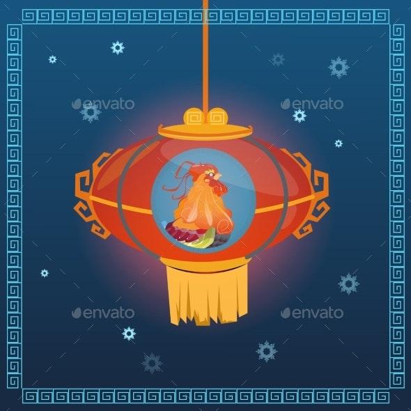 Happy New 2017 Year Rooster Bird Chinese Lantern - Christmas Seasons/Holidays