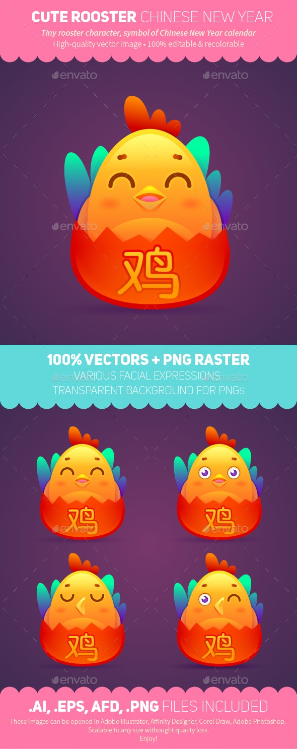 Rooster Character for Chinese New Year - Animals Characters