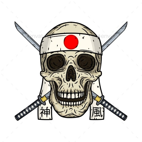 Skull of Kamikaze with Hachimaki and Crossed Katanas