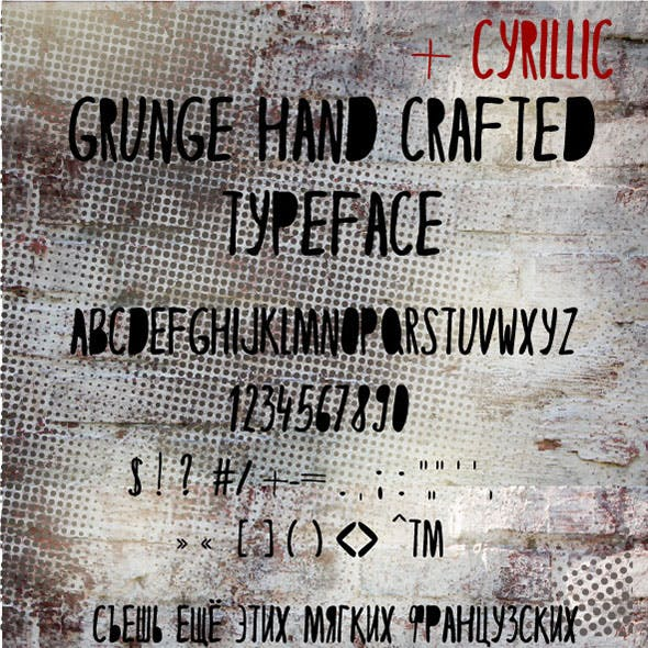 TonyTall grunge handcrafted font