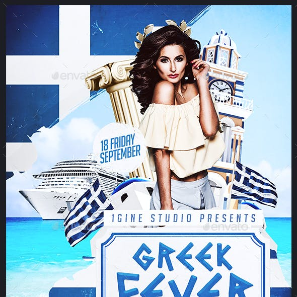 Greek Fever Party Flyer Template