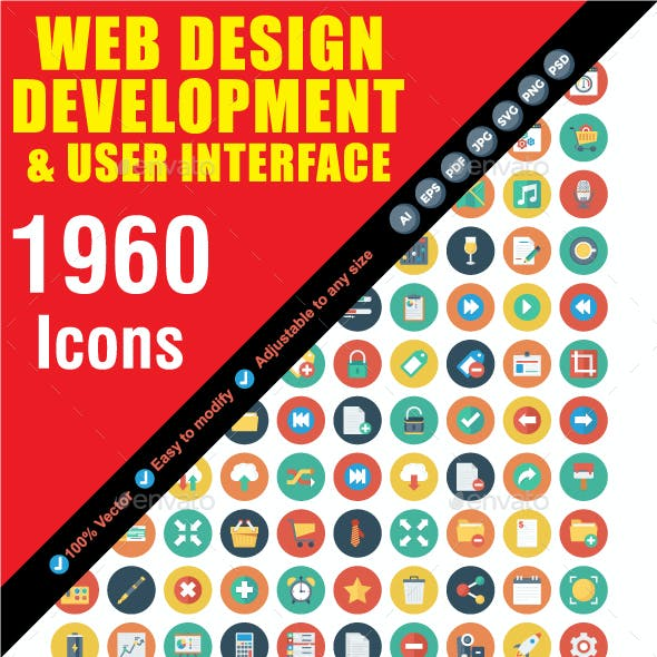 Web Design Development Bundle