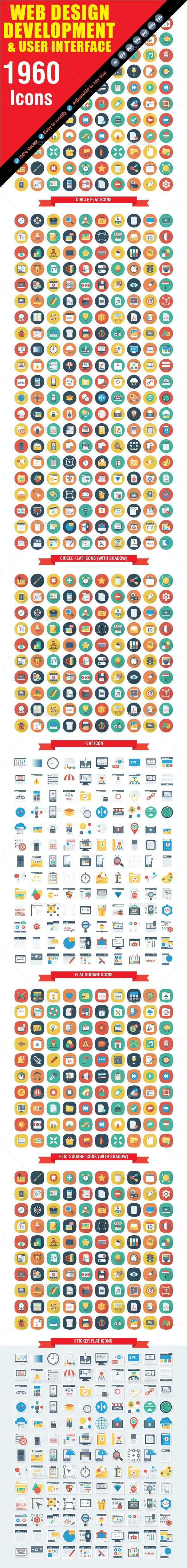 Web Design Development Bundle - Web Icons