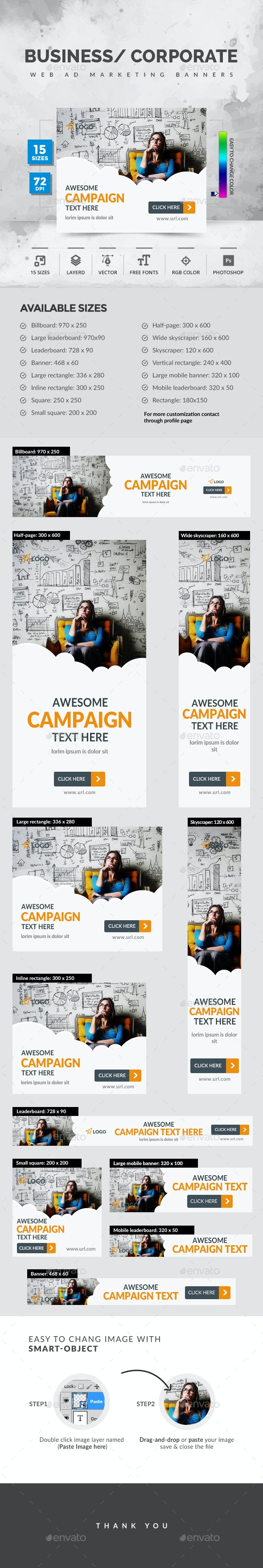 Banners - Banners & Ads Web Elements