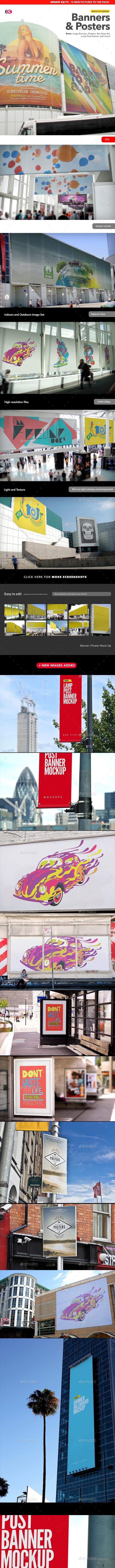 Banner | Poster Mock-Up - Signage Print