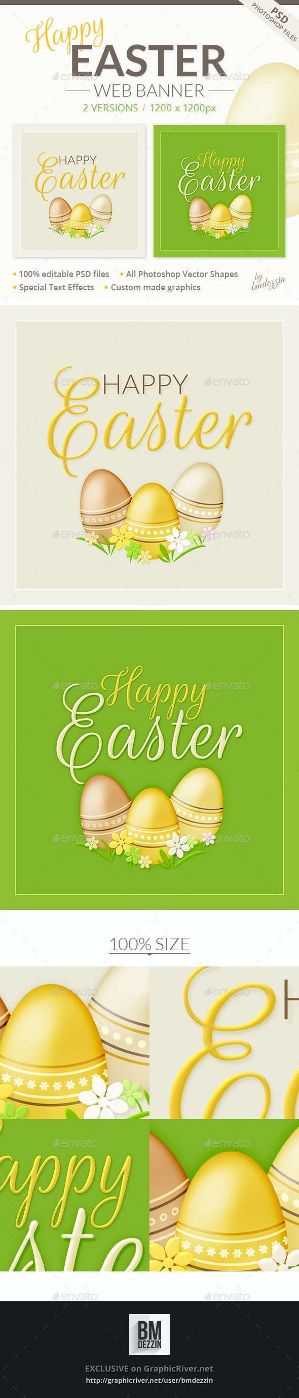 Easter Web Banner - Banners & Ads Web Elements