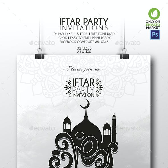 Ramadan Kareem Iftar Party Invitation/Flyer