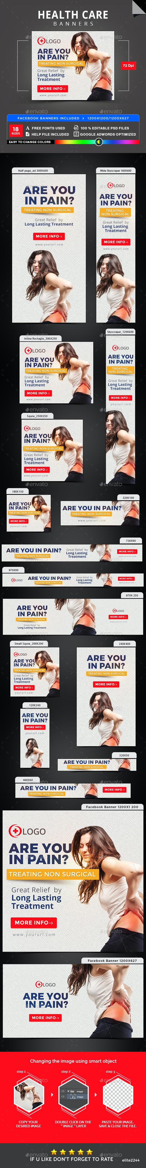 Health Care Banners - Banners & Ads Web Elements
