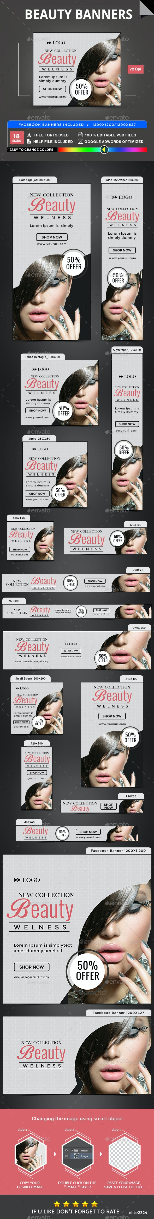 Beauty Banners - Banners & Ads Web Elements